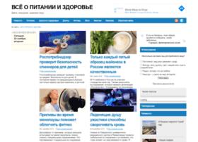 foodclean.ru