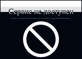 foodcost.ru