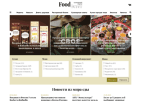 foodestet.ru
