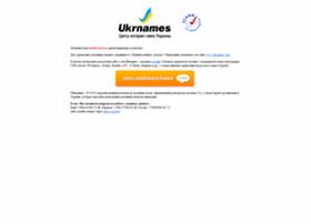 foodex.com.ua