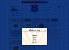 foodexp.ru