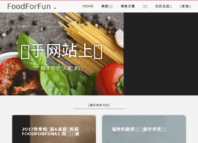 foodforfun.me