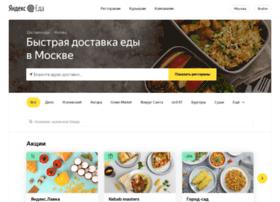 foodfox.ru