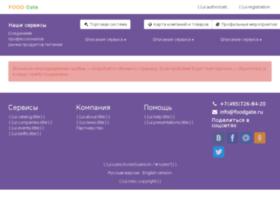 foodgate.ru