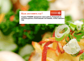 foodik.ru