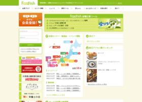 foodish.jp
