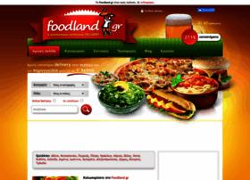 foodland.gr