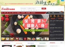 foodo.net