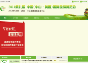 foodonline.gov.cn