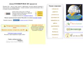 foodrepublic.ru