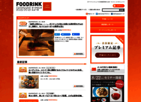 foodrink.co.jp