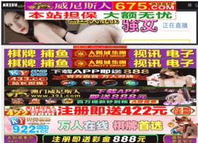 foods-selection.com