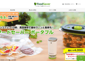 foodsaverjapan.com