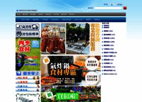 foodseason.com.hk