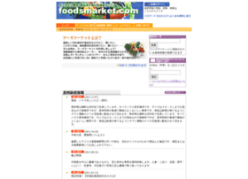 foodsmarket.com