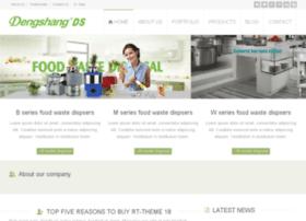 foodwastedisposal.net