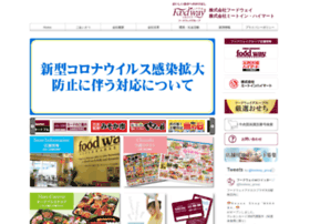 foodway.co.jp