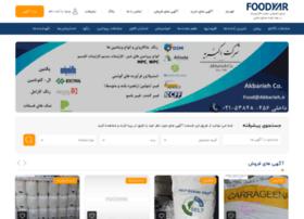 foodyar.com