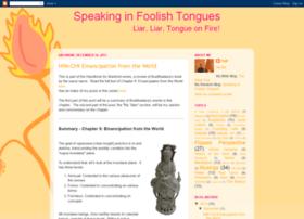 foolishtongues.blogspot.com