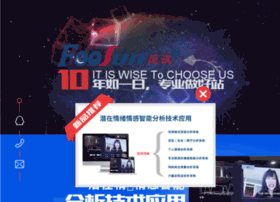 foosun.net