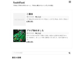 foot4foot.com