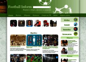 football-inform.ru