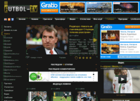 football-live.hit.bg