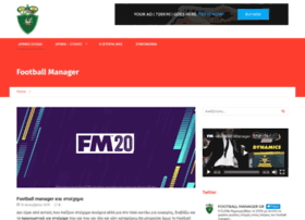 football-manager.gr