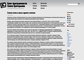 football-online.ru