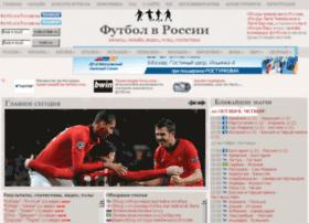 уругвай футбол онлайн