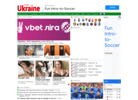 football-ukraine.com