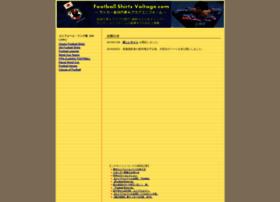 football-uniform.seesaa.net