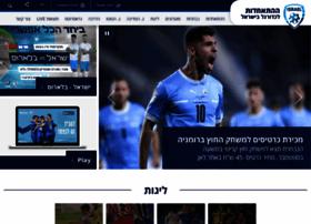 football.org.il