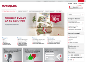 footballcard.unicredit.ua