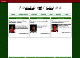 footballchips.ru