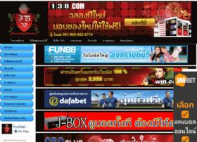 footballinter.com