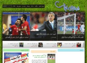 footballirani.com