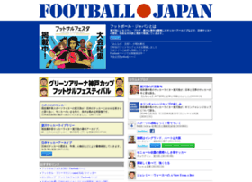 footballjapan.jp