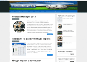 footballmanagerbg.blogspot.com