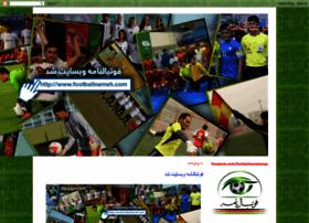 footballnameh.blogspot.com
