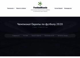 footballrussia.ru