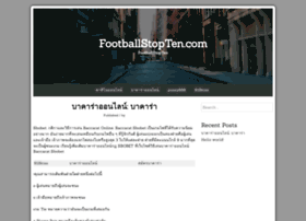 footballstopten.com