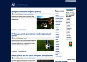 footballstory.ru