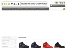 footmart.ru