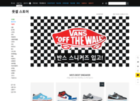 footsell.co.kr
