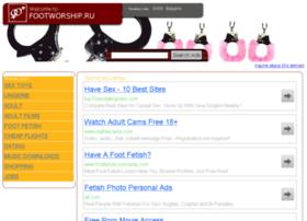 footworship.ru