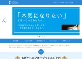 fop-oshigoto.net