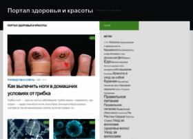 for-health.ru