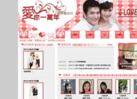 for.seo2000.com.tw