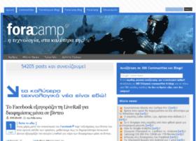 foracamp.gr